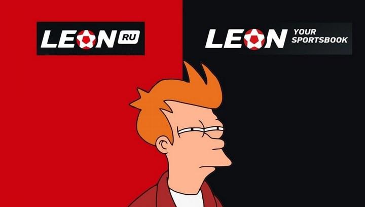 Леон ставки