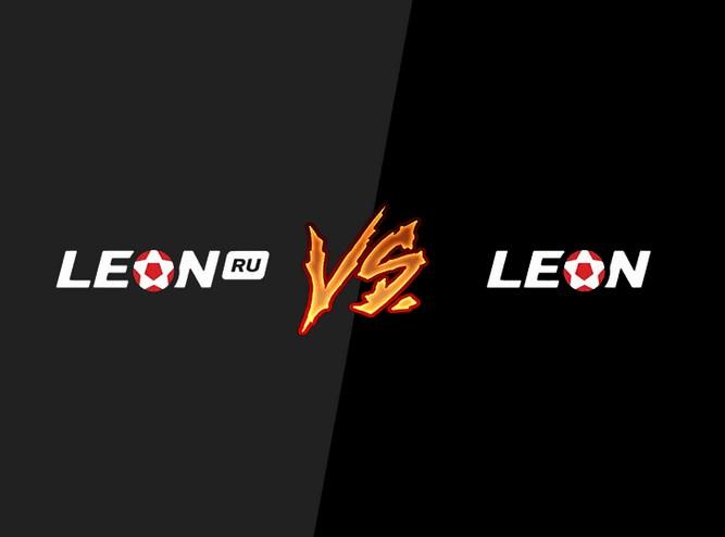 БК Леон bonus